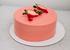"Торт ""Strawberry Fresh"" (клубника-лайм-базилик)"